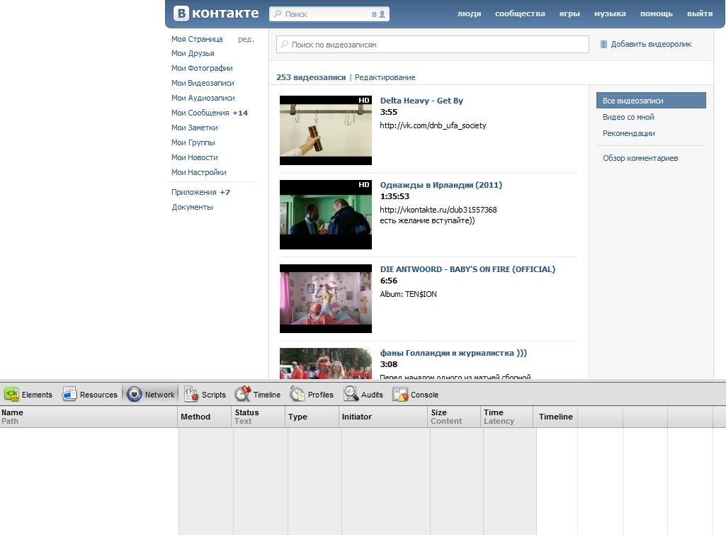 Скачать видео из контакта онлайн по ссылке