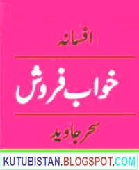 Khwab Farosh Urdu Novel