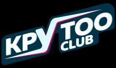 Круто клуб