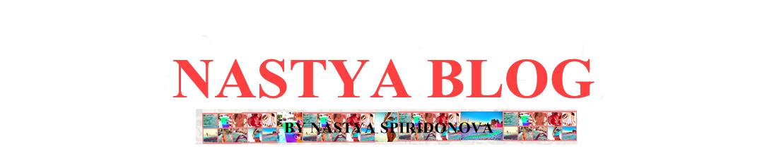 NASTYA BLOG
