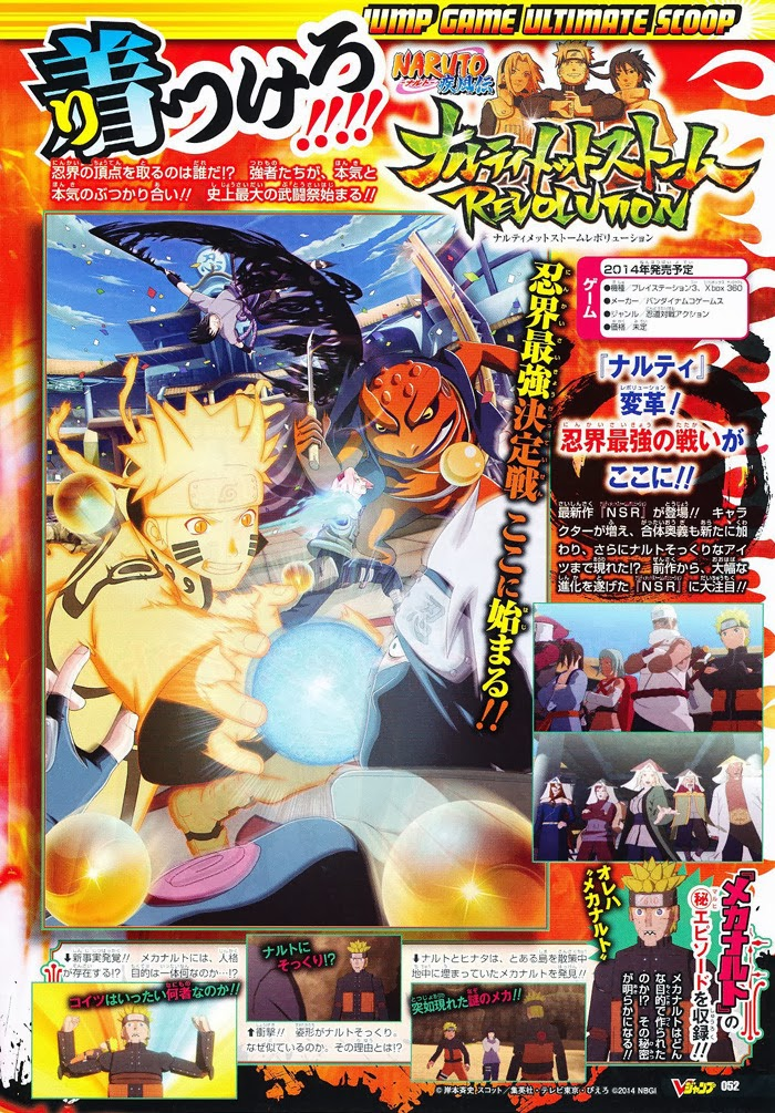 Storm Revolution VJump Scans