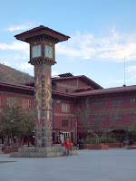 Druk Hotel - Clock Tower Square, Thimphu
