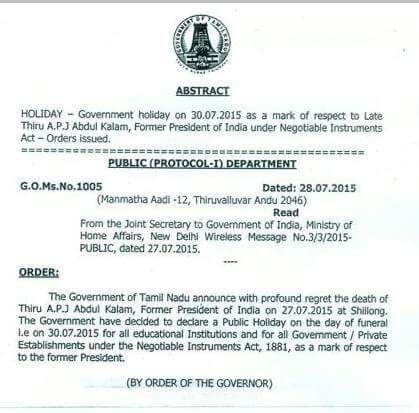 TN Govt Declares Public Holiday On 3072015 Over APJ Abdul Kalams Demise