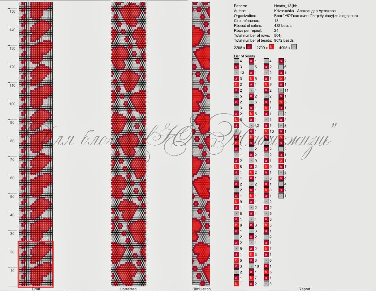 Жгут из бисера 10 бисерин схема фото 800