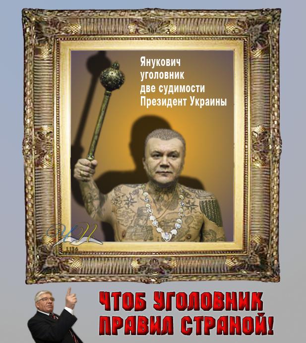 """""""Чтоб уголовник правил страной?"""" - Чечетов о тех, кто имеет право быть президентом - Цензор.НЕТ 8299"""