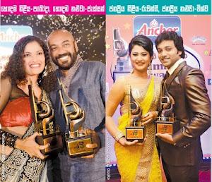 Sumathi Awards 2014 Rupavahini