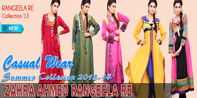 Zahra Ahmed Rangeela Re Summer Collection 2013-14