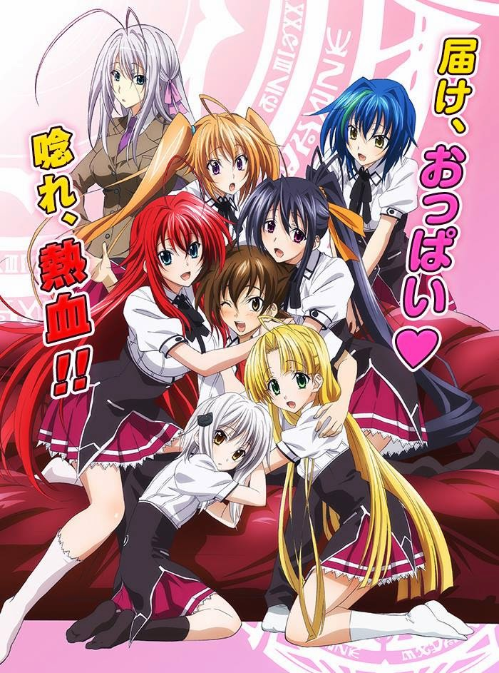 Download High School DxD BorN Subtitle Indonesia Full Episode Season 3 2015