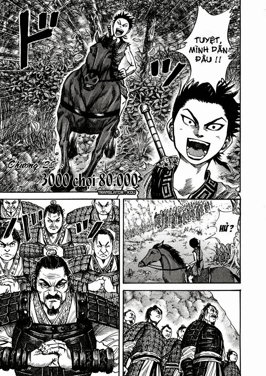 Kingdom - Vương Giả Thiên Hạ  Chapter 25 page 3 - IZTruyenTranh.com