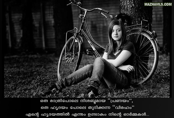 "Search Results for ""Miss U Malayalam Image"" – Calendar 2015"