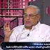 بالفيديو..أحمد بهجت عن مهدي عاكف: راجل طيب جدا وفي منتهى العظمة