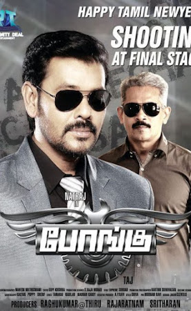 Poster Of Free Download Bongu 2017 300MB Full Movie Hindi Dubbed 720P Bluray HD HEVC Small Size Pc Movie Only At vistoriams.com.br