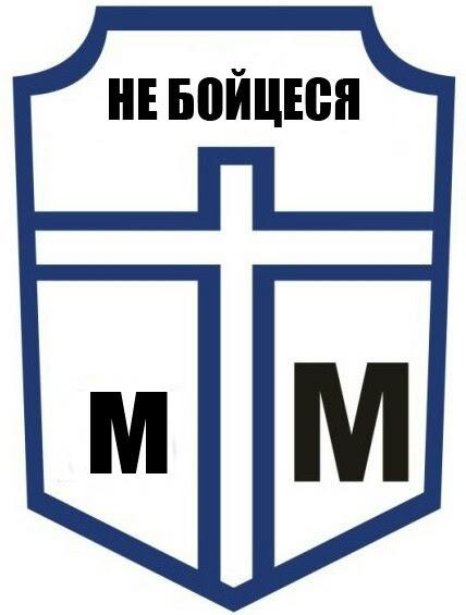 Krucjata Wyzwolenia Człowieka