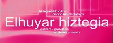 HIZTEGIA ELHUYAR