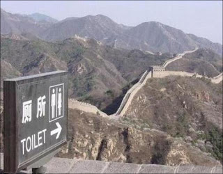 funny images: the toilet on the Great Wall of China