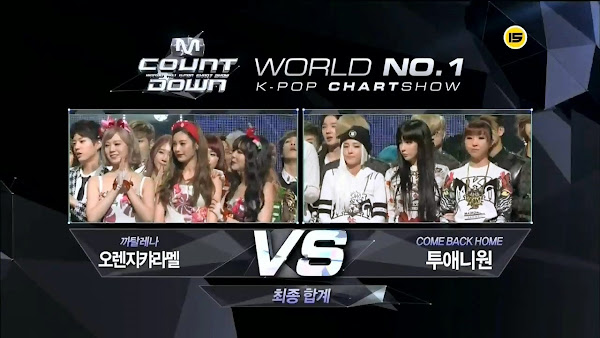 Mnet M! Countdown