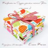 Магазин детских тканей и Елена Коган