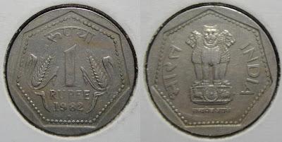 1 rupee 1982 small