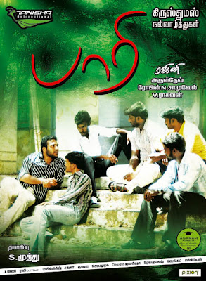 Download Paari Tamil Movie MP3 Songs and Movie Poster