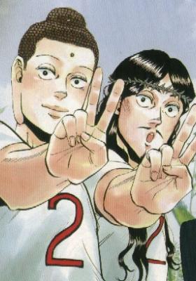 Saint☆Young Men