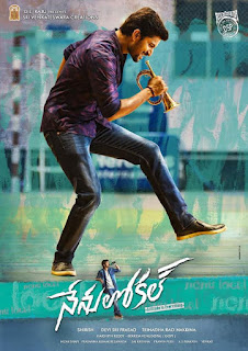 Nenu Local 2017 Dual Audio Hindi Movie 220Mb hevc HDRip