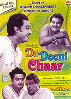 Do Dooni Chaar 1968 Hindi Movie Watch Online
