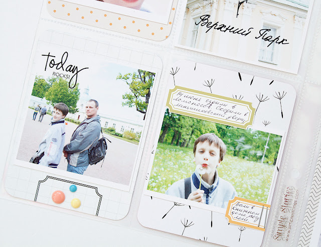Project-Life-My-Scrap-ru-Anna-Andreeva-2