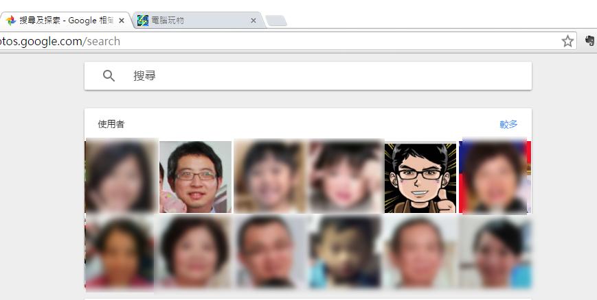 Google 相簿人臉辨識搜尋支援台灣!幫你藏失戀照片|數位時代