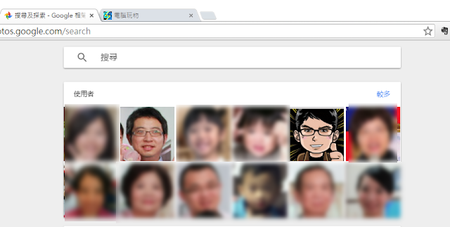 Google%2BPhotos%2Bpeople-01.png