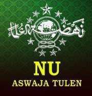 bukti kebenaran aqidah asy'ariyah sebagai ahlussunnah wal jama'ah