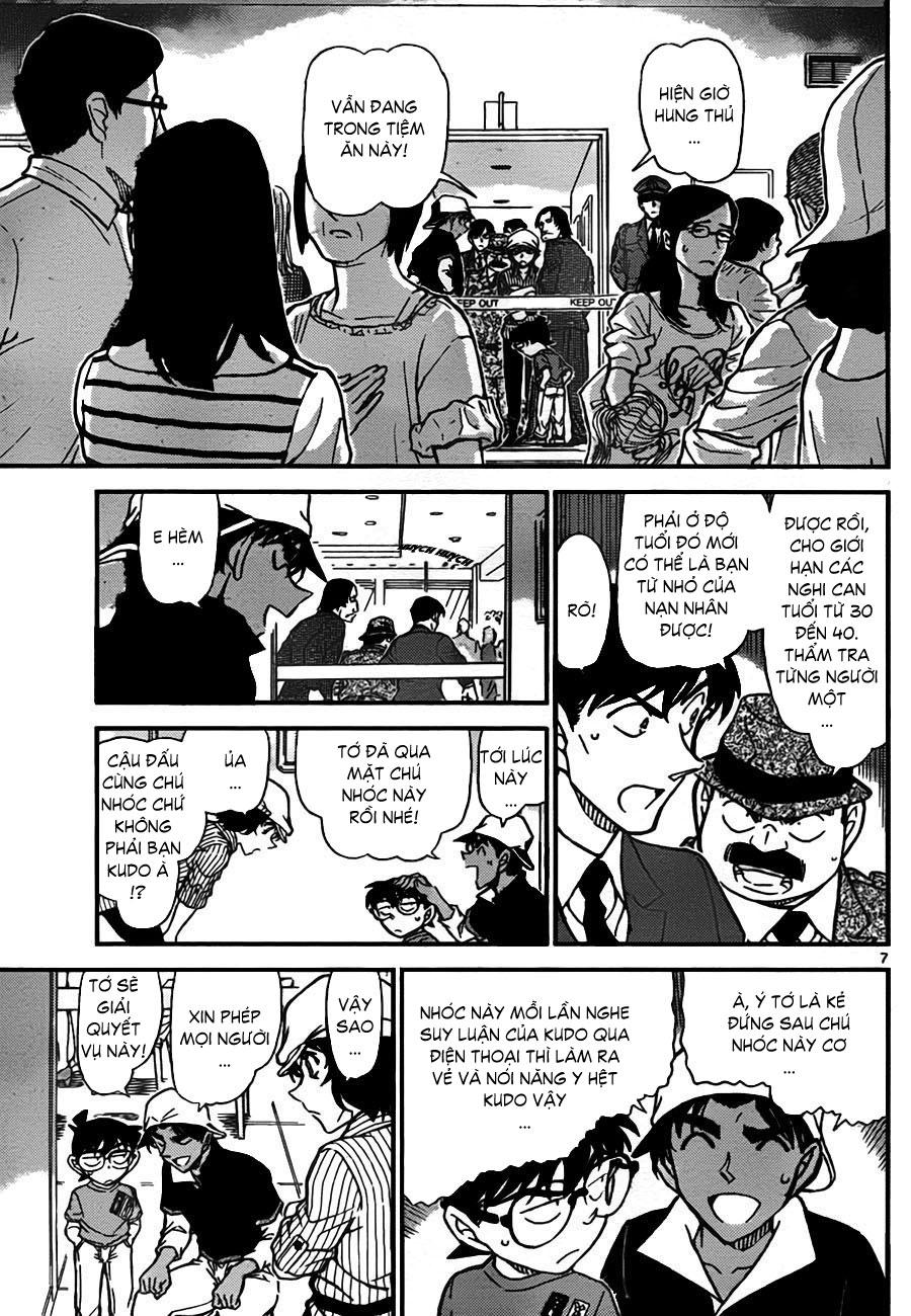 Detective Conan - Thám Tử Lừng Danh Conan chap 779 page 7 - IZTruyenTranh.com