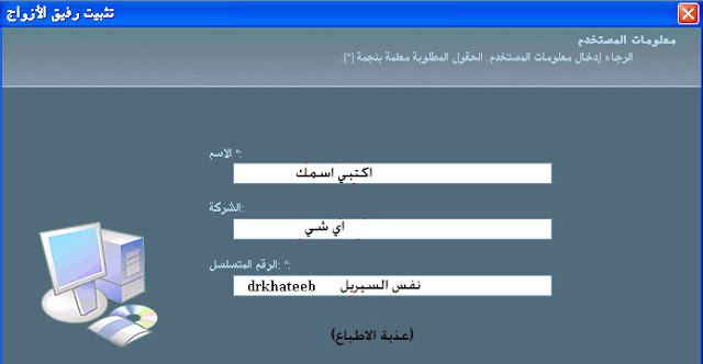 للنساء فقط برنامج femta عربى لطبيبات النساء والولادة بمنتديات اشواق وحنين 1195444618384309534