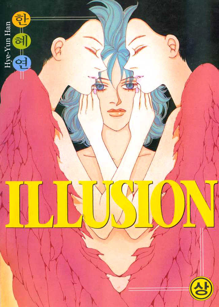 Illusion - Chapter 1