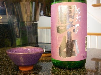 Nechi Otokoyama Junmai Ginjo
