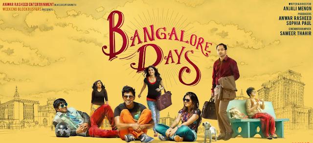 ബാംഗ്ലൂർ ഡെയ്സ്  (2014) : തുടക്കം മാംഗല്ല്യം തന്ദുനാനേനാ വരികൾ