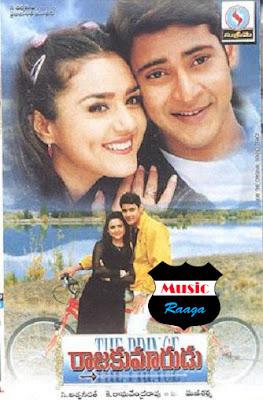 Rajakumarudu Telugu Mp3 Songs