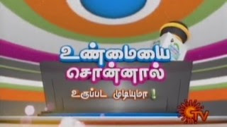 Watch Unmaiyai Sonnal Urupada Mudiyuma 02-10-2015 Sun Tv 02nd October 2015 Gandhi Jayanthi Special Program Sirappu Nigalchigal Full Show Youtube HD Watch Online Free Download