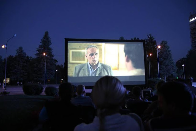 3. Međunarodni festival kratkog filma Kratka forma i 4. Youth Cinema Network konferencija
