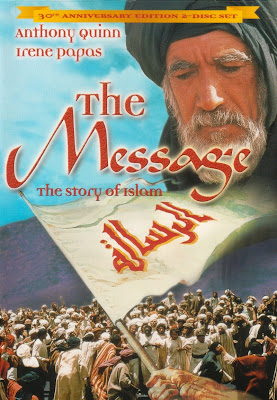 The Message Full Movie In Bangla Free Download