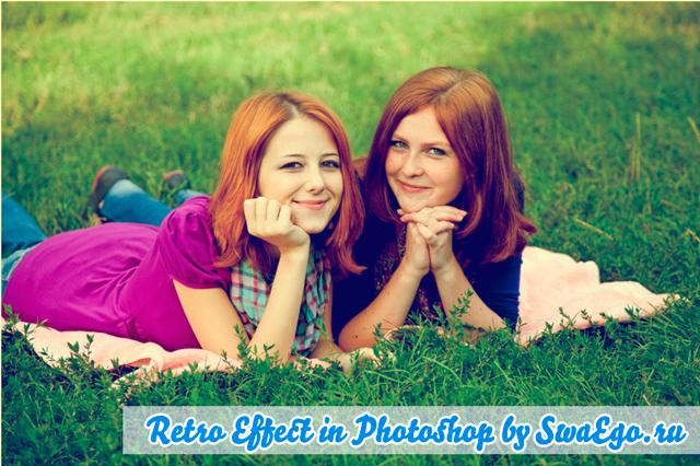 Фото с ретро эффектом в фотошопе