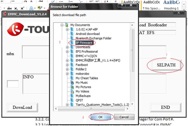 Emmc Software Download 4pda