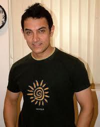 Aamir MMS