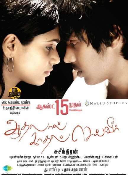 Watch Aadhalal Kadhal Seiveer (2013) Tamil DVDRip Full Movie Watch Online For Free Download