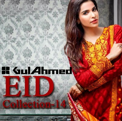 Gul Ahmed Royal Festive Dress Collection