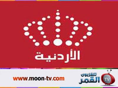 ... Al-Ordoni-TV-Frequency-channel-Al-Ordoni-TV-on-satellite-Nilesat