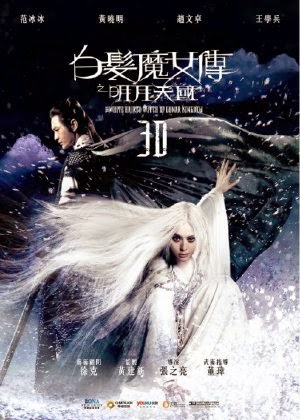 Bạch Phát Ma Nữ - The White Haired Witch of Lunar Kingdom - 2014