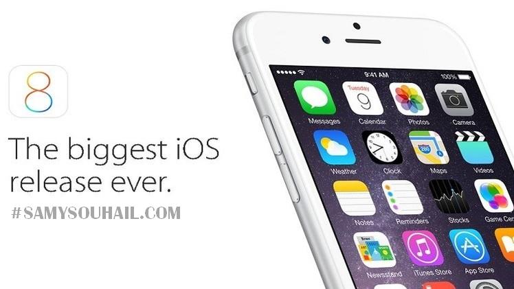 آبل تعتذر لمستخدميها وتطلق تحديث نظام التشغيل (iOS 8.0.2)