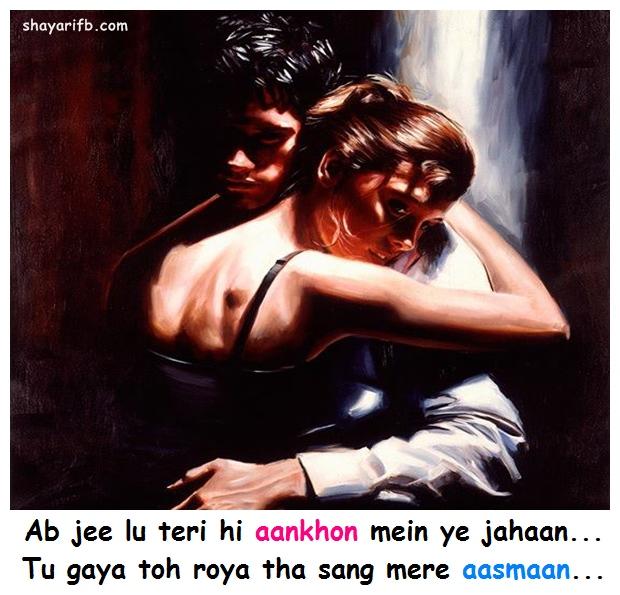 Ab jee lu teri hi aankhon mein ye jahaan... Tu gaya toh roya tha sang mere aasmaan...