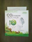 CO2 INDICATOR ISTA