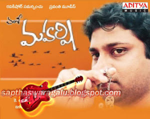Maharshi 1988 telugu mp3 songs free download maharshi for 1988 hit songs